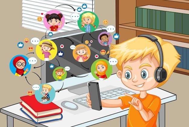少年が自宅のシーンで友達とビデオ会議を通信します