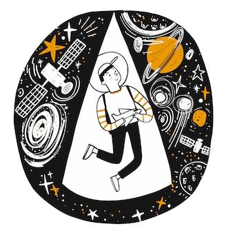 Мальчик мечтает о звездах и космосе.