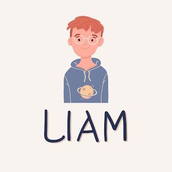 眼鏡をかけたリアムという名前の少年。中学生。ベクトルイラスト