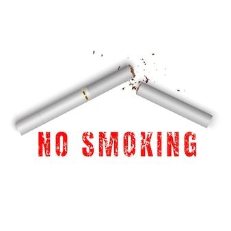 壊れたタバコ。現実的なスタイルでサインを吸うのをやめなさい。図
