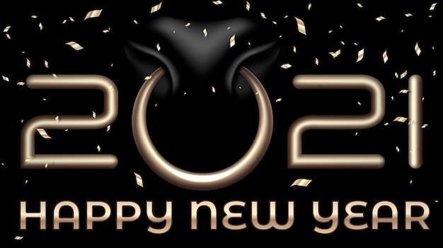 Нос быка с золотым кольцом в носу. символ нового года и рождества. золотой серпантин. реалистичный