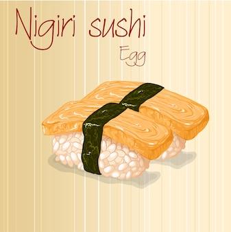 Открытка с довольно вкусной парой нигири суши с омлетом.