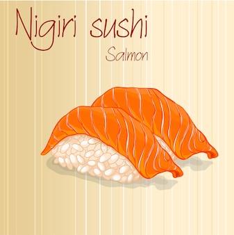 Открытка с довольно вкусной парой нигири суши с лососем.