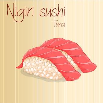 Открытка с довольно вкусной парой нигири суши с тунцом.