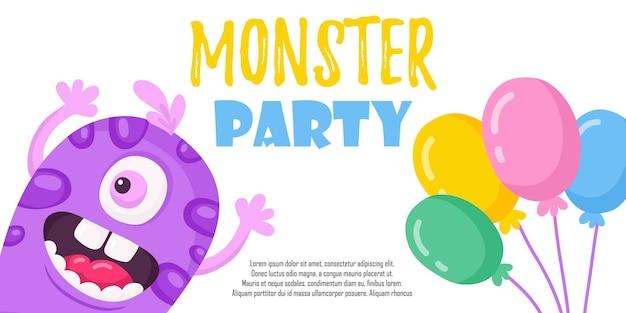 幸せな愚かなモンスターのお祝いパーティーの漫画のベクトルイラスト