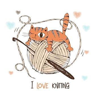 毛糸の玉に乗った猫。かぎ針編みのロゴ。ベクター