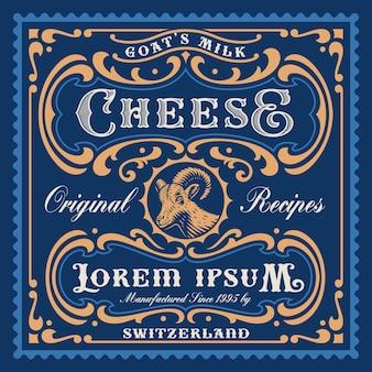 Шаблон упаковки сыра в винтажном стиле, все элементы разделены на отдельные группы и доступны для редактирования.