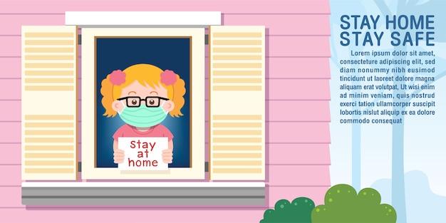 ウイルス性疾患に関するウイルスの認識、コロナウイルスからの保護、またはcovid-19の流行のために彼女の家でポスターテキスト「stay at home」を保持している子の女の子