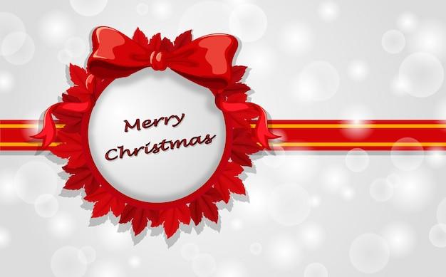 Шаблон рождественской открытки с красными лентами