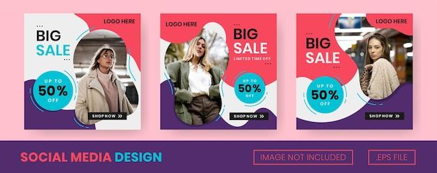 Коллекция сообщений о крупных распродажах в социальных сетях в жидком стиле и фиолетовых и красных тонах
