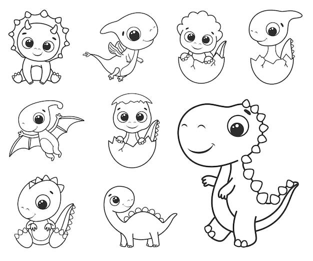 かわいい漫画の恐竜のコレクション-2。塗り絵の黒と白のベクトルイラスト。輪郭の描画。