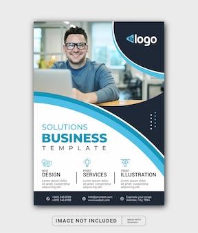 Шаблон или обложка корпоративного бизнес-флаера