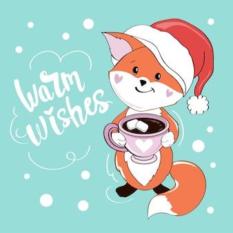Милая лиса в шапке санта-клауса держит чашку кофе с зефиром и надписью теплые пожелания. рождественская открытка. векторные иллюстрации шаржа