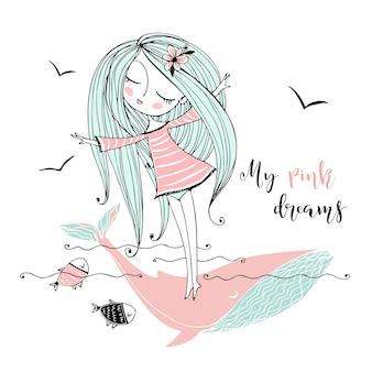 귀여운 소녀가 꿈에서 큰 분홍 고래를 타고 헤엄칩니다. 벡터.