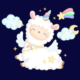 Милая лама прыгает с радугой