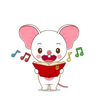 Милая мышка поет песню