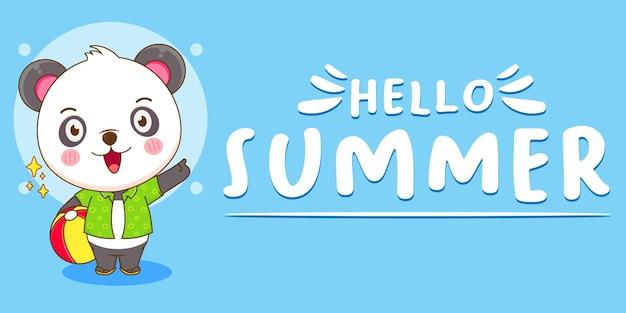 夏のグリーティングバナーがかわいいパンダ