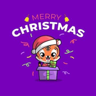 Милый тигр выходит из подарочной коробки на праздник рождества