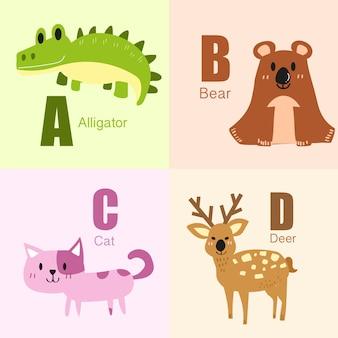 Aからdまでの動物のアルファベットイラスト集。
