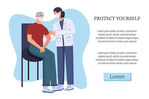 医者がcovid19に対して老人にワクチン接種する
