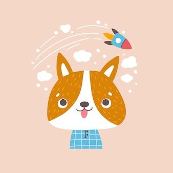 잠옷을 입은 개는 우주를 꿈꿉니다.