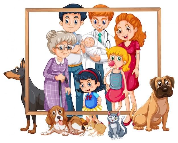 가족 사진 프레임