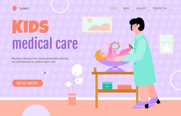 女医が体重計に横になってガラガラと音を立てている赤ちゃんを診察します。