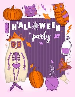 ハロウィーンパーティーのお祝いポスター。休日のバナー。