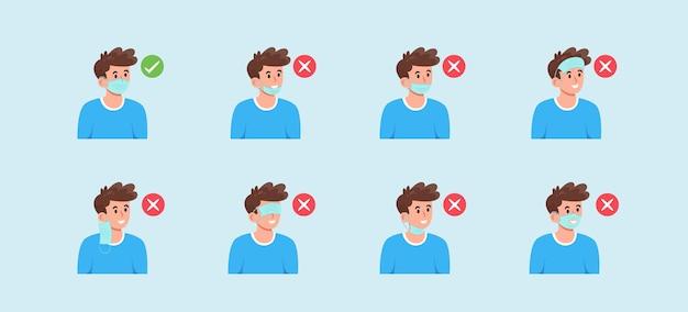 フラットベクトルセットは、正しいものと間違ったものの異なるスタイルでマスクを着用する方法を示しています