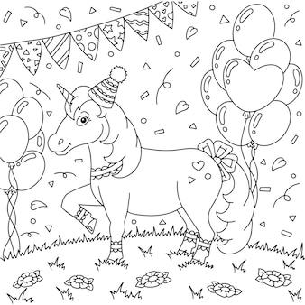 생일 파티에서 즐거운 파티 모자를 쓴 재미있는 유니콘 귀여운 말 색칠하기 책 페이지