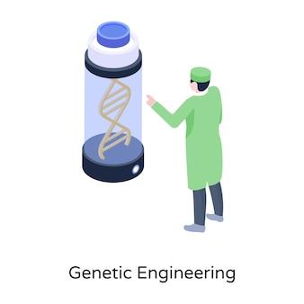유전 공학 벡터 디자인