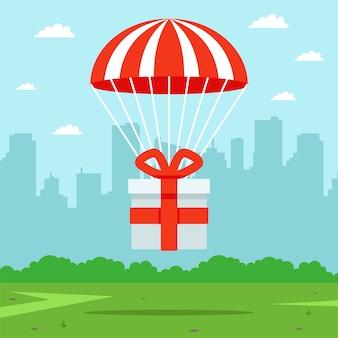 パラシュートで空から贈り物が落ちる