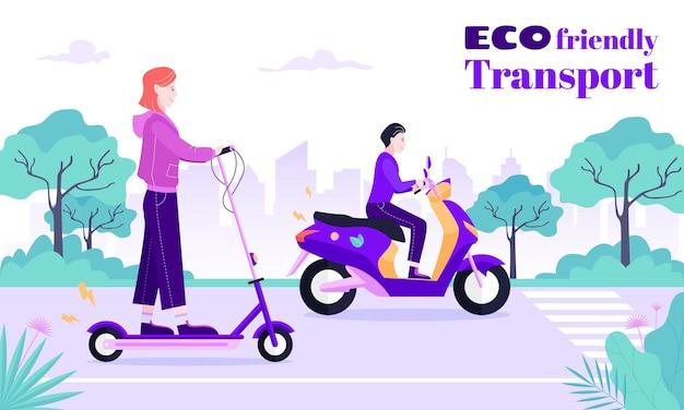 Девушка и мальчик катаются на электрическом велосипеде и самокате в парке