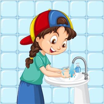 手を掃除する女の子