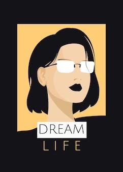 「夢の人生」と刻まれた白い眼鏡の少女