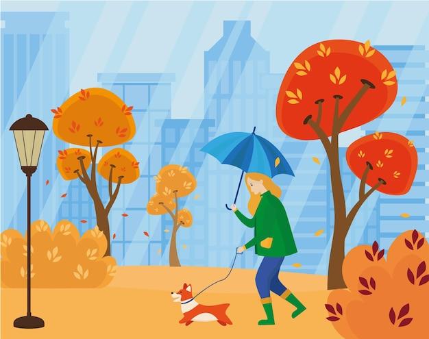 雨の中傘をさした少女が秋の都市公園を犬と一緒に散歩。ベクトルイラスト、フラットなデザイン。はがき、ポスター、表紙、ウェブに適しています。