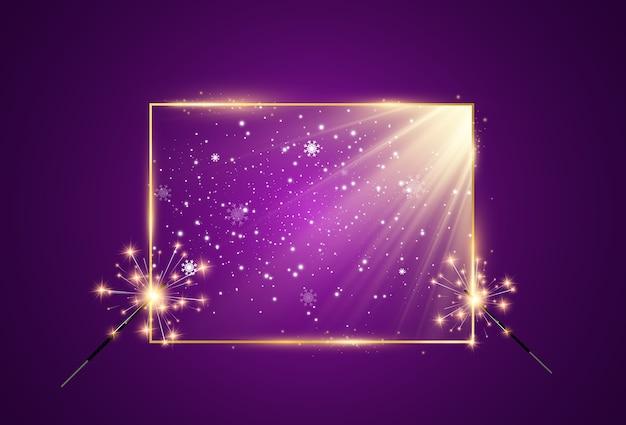 Золотая рамка на пурпурном фоне