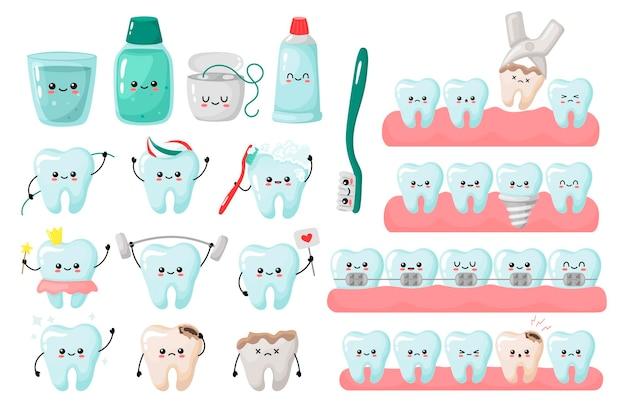 Большой набор концепций удаления зубов кавай, чистка, имплантация, брекеты, выравнивание зубов, векто