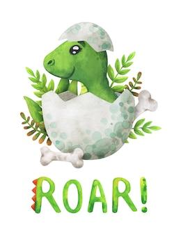 緑の赤ちゃん恐竜が卵から孵化し、うなり声を上げています