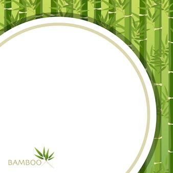 녹색 대나무 배경 템플릿