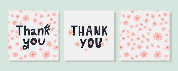 Шаблон поздравительной открытки с цветочным декором письма