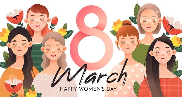 8番のかわいい女の子のグループ。国際女性デー(3月8日)のグリーティングカード。