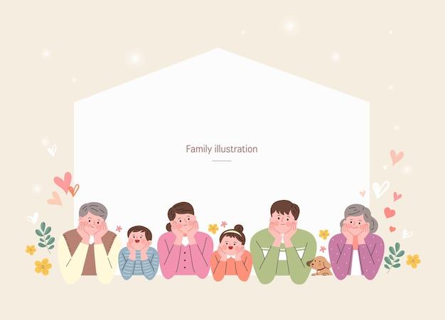 행복한 가족 그림의 그룹