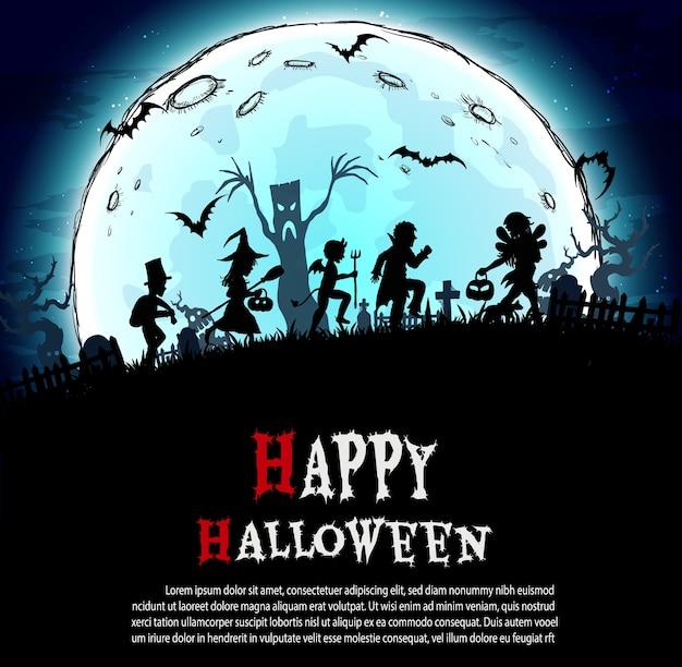 ハロウィンの夜に子供のグループが楽しく走っています。