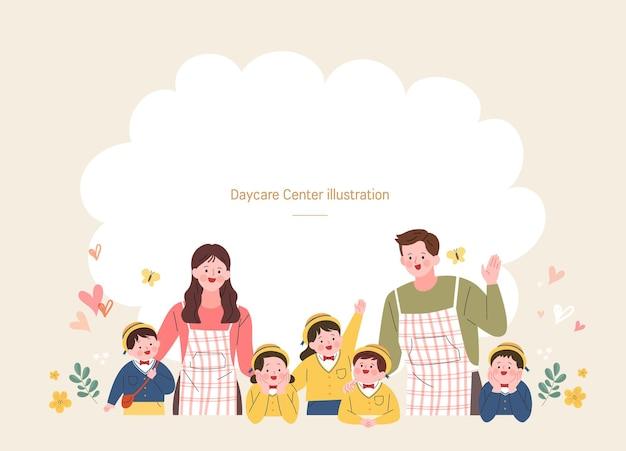교사와 유치원 학생 그룹