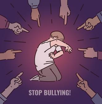 Группа людей издевается над испуганным мальчиком, показывая на него пальцем