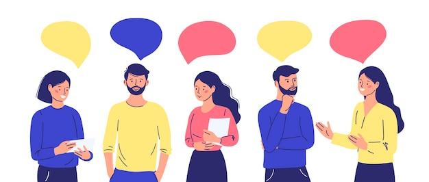 사람들의 그룹은 서로 통신합니다. 만화 스타일의 바람 그림
