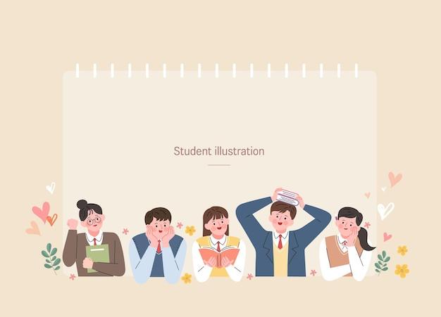 Группа студентов иллюстрации