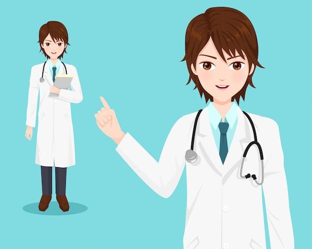 Красивый молодой человек с карьерой врача