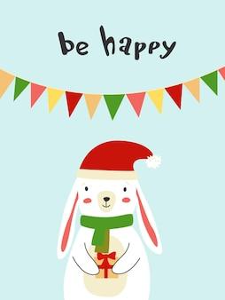 赤い帽子をかぶったうさぎがプレゼントを持っています。碑文は幸せです。年賀状のデザイン。いたずら書き。
